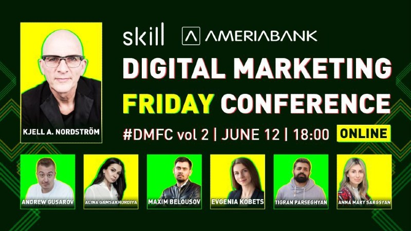 Այսօր տեղի կունենա  իր տեսակի մեջ՝ եզակի  Digital Marketing Friday Conference-ը