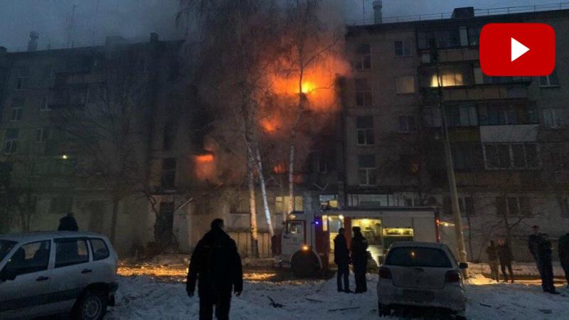 Դբախտ պատահար Ռուսաստանում․ բնակելի շենքերից մեկում գազի պայթյունի հետևանքով 2 է մարդ մահացել (տեսանյութ)