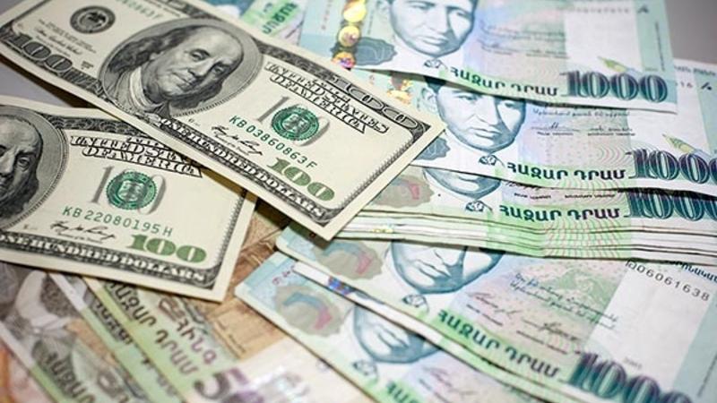 Դոլարի փոխարժեքը նվազել է 2.14 դրամով․ Կենտրոնական բանկը սահմանել է նոր փոխարժեքներ