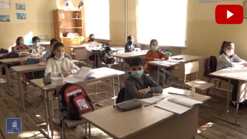 Արցախից ժամանակավորապես ՀՀ տեղափոխված աշակերտները կրթությունը կարող են շարունակել իրենց բնակավայրին ամենամոտ դպրոցում (տեսանյութ)