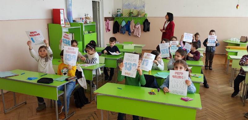 Երևան քաղաքի դպրոցներում առաջին դասարանցիների հայտագրումը կսկսի գործել մայիսի 15-ից. ԿԳՆ