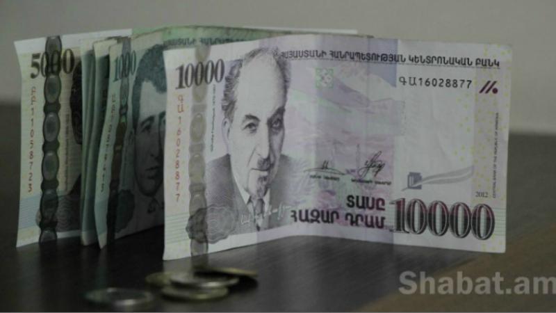 Հոկտեմբերի 17-ից սկսվելու են բոլոր տեսակի կենսաթոշակների և պետական նպաստների վճարումները Ստեփանակերտ քաղաքում