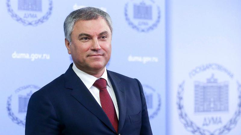 Հայաստան է ժամանելու Ռուսաստանի Դումայի նախագահը