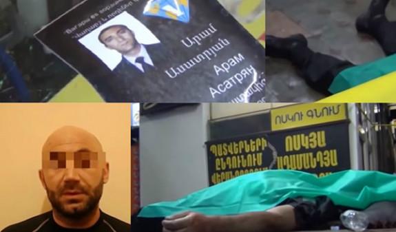 Դանակով հարվածել է «Ոսկու աշխարհ» տոնավաճառի անվտանգության աշխատակցի կրծքավանդակին ու սպանել