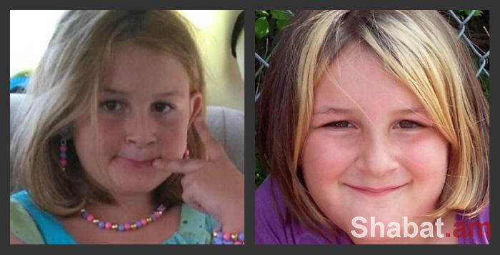 11-ամյա տղան հարևանի աղջկան սպանել է շան համար  (լուսանկարներ)