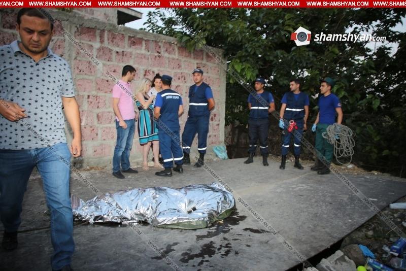 Երևանում՝ Նորքի ջրատարում, հայտնաբերվել է տղամարդու դի. այն դուրս են բերել փրկարարները հատուկ ճոպանների միջոցով. Shamshyan.com