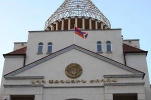 Ուրուգվայի հայ համայնքն իր լիակատար համերաշխությունն է հայտնել ԼՂ ժողովրդին և իշխանություններին