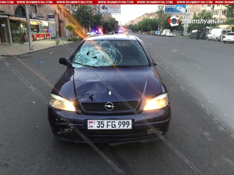 Մահվան ելքով վրաերթ Երևանում. վարորդը եղել է ոչ սթափ վիճակում