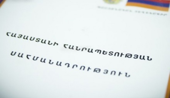 ՀՀ սահմանադրության փոփոխությունների նախագիծը պաշտոնապես հրապարակվեց