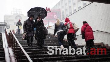 Մոսկվայում տեղացել է առաջին ձյունը
