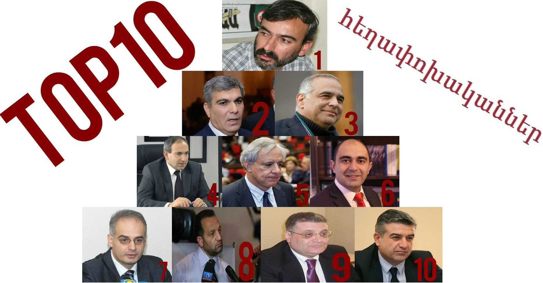 Ո՞վ կկարողանա վերջ դնել հայերի թալանին, արտագաղթին ու աղքատությանը. Հեղափոխականների TOP 10