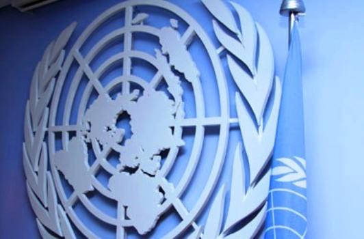 Այսօր ՄԱԿ–ի օրն է