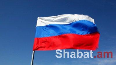 Ռուսաստանի դեմ պատժամիջոցները հնարավոր է հանվեն