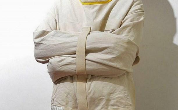 «Ավան» հոգեբուժարանում չարաշահումներ են հայտնաբերվել, քրգործ է հարուցվել