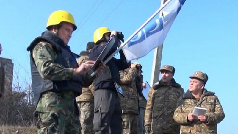 ԵԱՀԿ-ն հայտնել է ԼՂ հակամարտության գոտում մշտադիտարկման աշխատանքների դադարեցման մասին