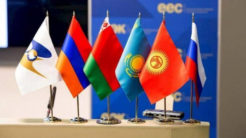ԵՏՀ-ն կքննարկի Թուրքիային ԵԱՏՄ սակագնային արտոնությունների միասնական համակարգից օգտվող երկրների ցանկից հանելու հարցը