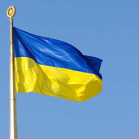 Ուկրաինայի կառավարությունը աջակցել է Իրանի դեմ պատժամիջոցների վերացմանը