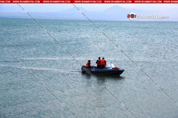 Սևանում փրկարարները վերսկսել են նավակով ափից հեռացած ընտանիքին օգնություն գնացած տղամարդու որոնումները