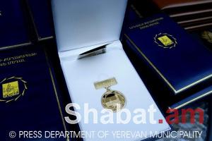 «Երևան» ոսկե հուշամեդալ՝ արդյունավետ բարեգործական գործունեություն ծավալելու համար
