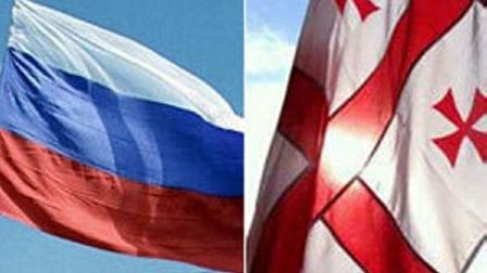 Վրաստանի ու Ռուսաստանի ներկայացուցիչների հանդիպումը Պրահայում կանցկացվի նոյեմբերին