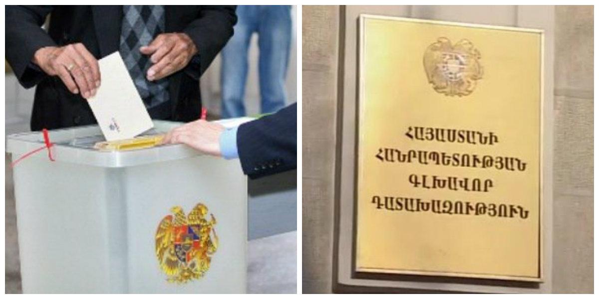 ՀՀ գլխավոր դատախազությունն ուսումնասիրել է ընտրախախտումների մասին 123 ահազանգ. 4 դեպքով հարուցվել է քրգործ