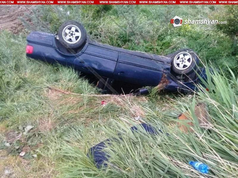 Սևանի ճանապարհին Audi-ն դուրս է եկել երթևեկելի գոտուց և գլխիվայր հայտնվել դաշտում