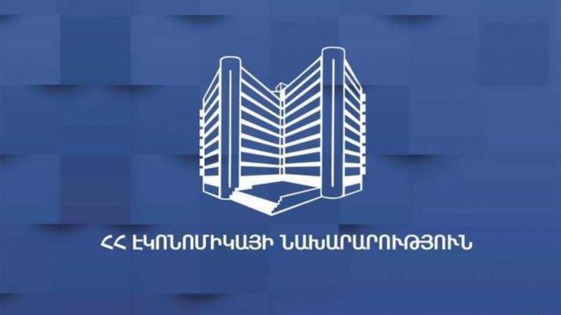 Հուլիսի 1-ից Հայաստանը տարածաշրջանում դարձավ առաջինը, որ արտոնագրում է համակարգչային ծրագրերը․ Էկոնոմիկայի նախարարություն