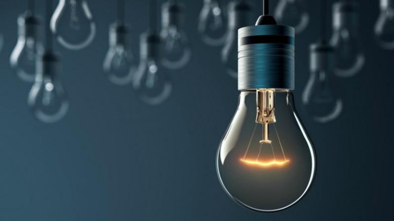 Երևանի ու Արարատի մարզի մի մասում էլեկտրաէներգիայի մինչև 6-ժամյա անջատումներ են սպասվում