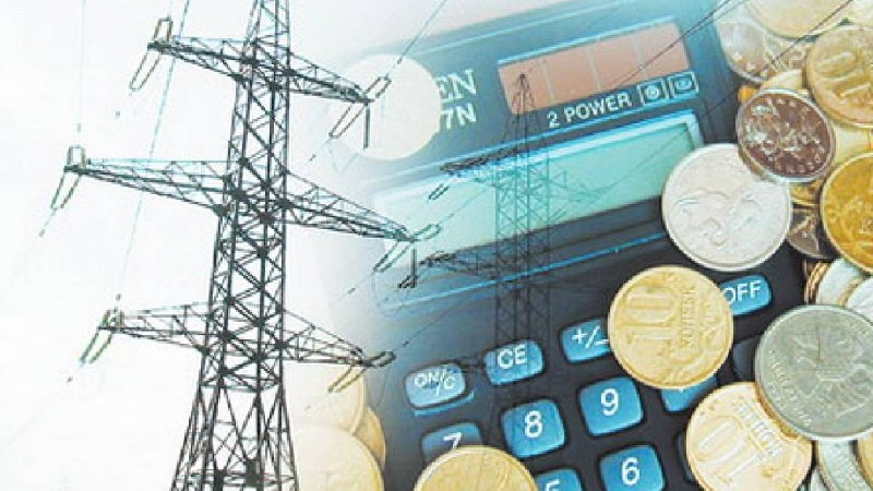 Ծախսած էլեկտրաէներգիայի դիմաց կարող եք վճարել հոկտեմբերի 8-ից սկսած՝ 7 օրվա ընթացքում․ ՀԷՑ