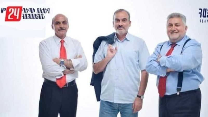 Ազգային-ժողովրդավարական բևեռի կեղծ քարոզչական թերթիկ է տարածվում․ հայտարարություն