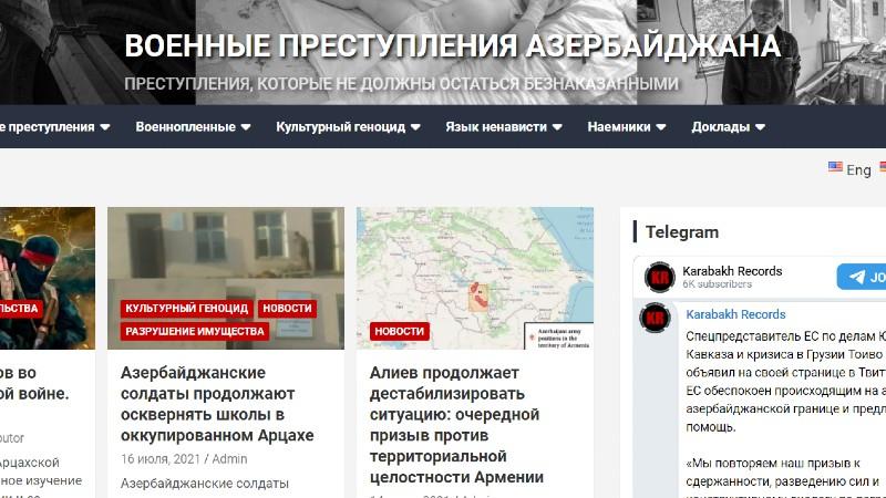 Վարչապետի աշխատակազմի ՀԿՏԿ ՊՈԱԿ-ը գործարկել է Ադրբեջանի ռազմական հանցագործությունների վերաբերյալ եռալեզու կայք