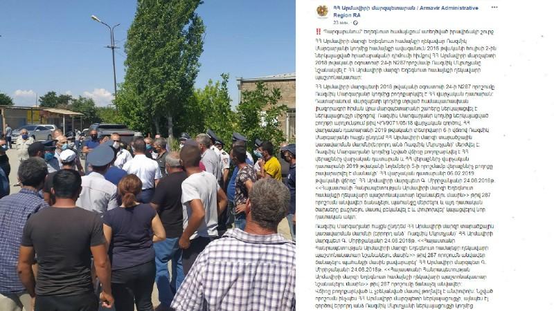 Եղեգնուտում բողոքի ակցիա է․ մարզպետարանը պարզաբանում է տարածել