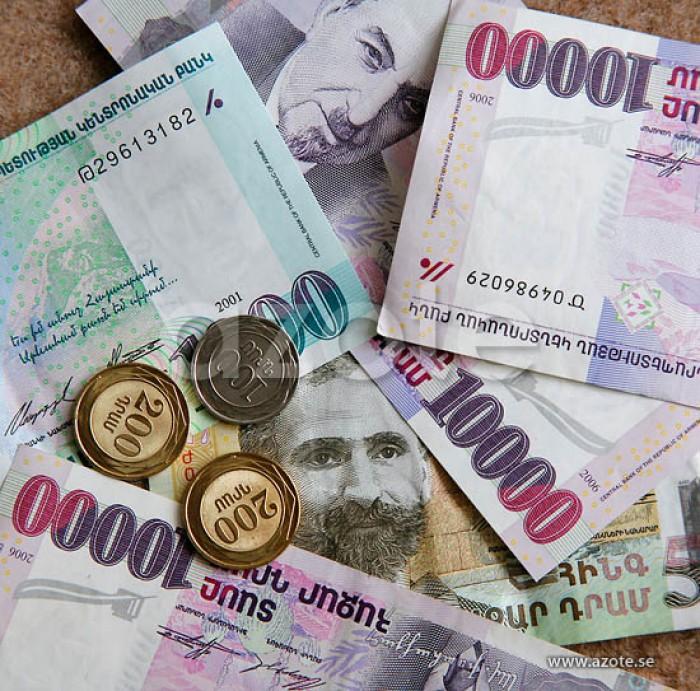 Պաշտոնյան ավելի քան 20 միլիոն դրամի փոխառություն ունի հանձնած