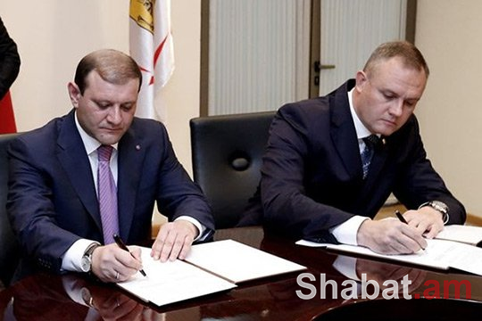 Երևանն ու Վոլգոգրադը ստորագրել են եղբայրացման մասին համաձայնագիր
