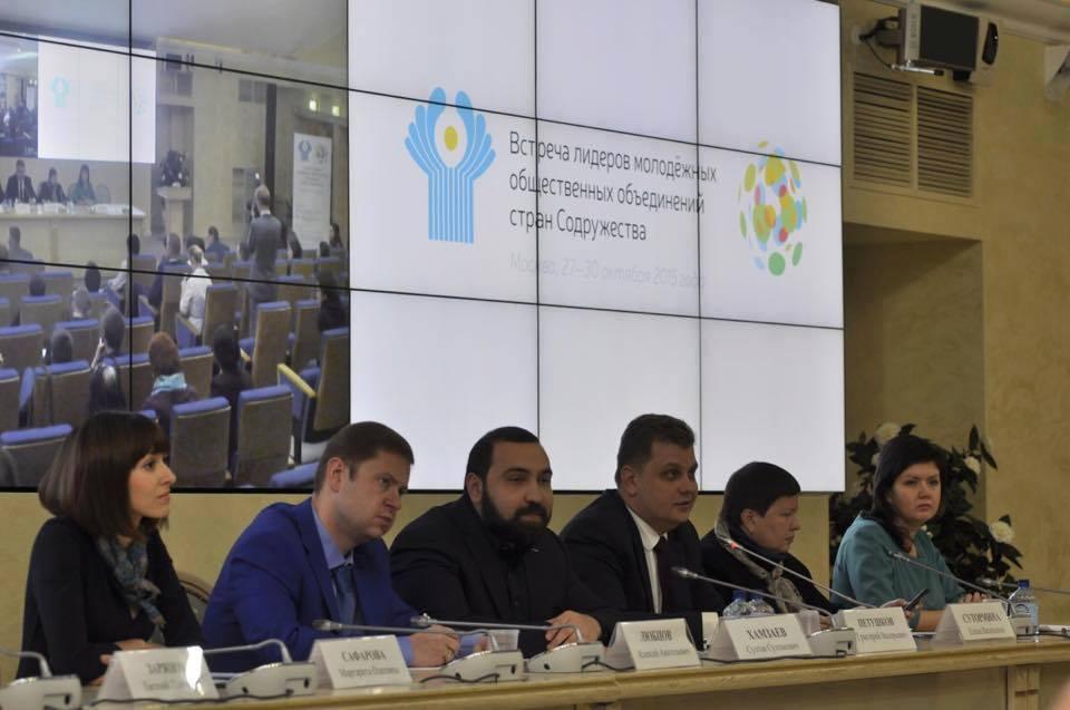 ՀԵԱԽ-ը՝ ԱՊՀ երկրների երիտասարդական հասարակական միավորումների առաջնորդների հանդիպմանը (լուսանկարներ)
