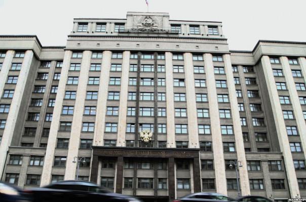 Մոսկվայում ուսումնական տարհանում է իրականացվել Պետդումայի շենքում