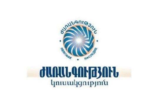 Տիգրան Սարգսյանը` «Ժառանգության» թեկնածուն