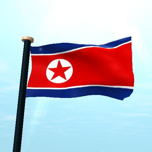 Հյուսիսային Կորեան պատրաստում է չորրորդ միջուկային փորձարկումը