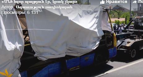 Ավտոբուսը քարշակով դուրս բերվեց Հալաբյան փողոցից (տեսանյութ)