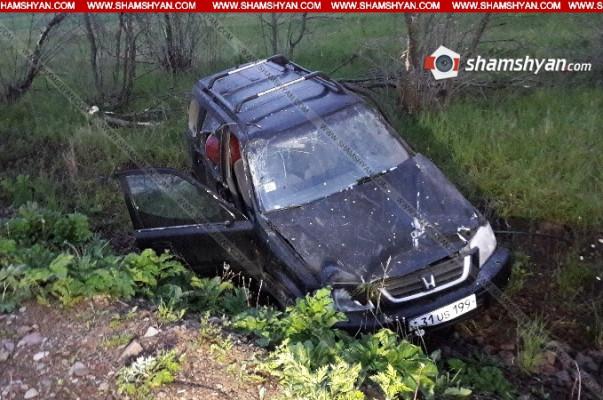 Լոռու մարզում մեքենան դուրս է եկել ճանապարհի երթևեկելի գոտուց, բախվել ծառերին և հայտնվել դաշտում