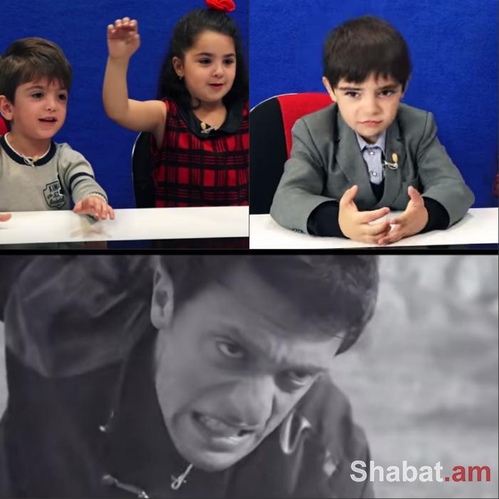 Գյումրեցի փոքրիկները քննարկում են Արամ MP3-ի «Help» երգը(տեսանյութ)