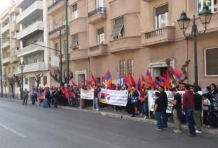 Հունաստանում Ադրբեջանի դեսպանատան մոտ բողոքի ակցիա է տեղի ունեցել