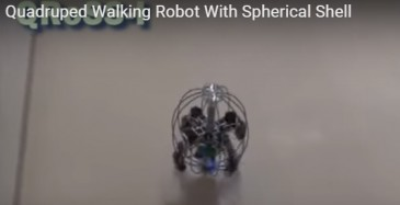 Ճապոնացիները չորսոտանի ռոբոտ են ներկայացրել Գերմանիայում