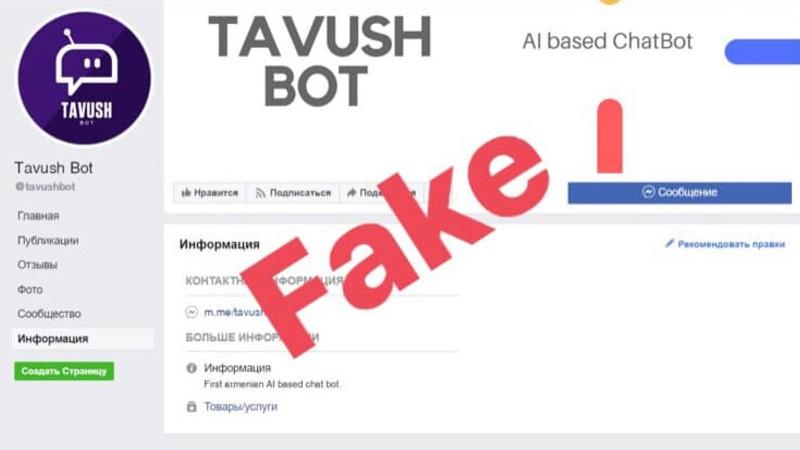 «Tavush Bot»-ը որևէ առնչություն չունի պետական լիազոր մարմինների հետ. Տեղեկատվության ստուգման կենտրոն