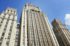 ՌԴ ԱԳՆ-ն Էստոնիային սադրանքի մեջ է մեղադրում