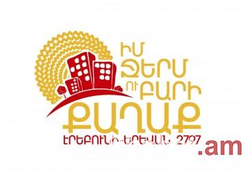 Երևանս, դու այն քաղաքն ես, որ միավորում ես մեզ. Նաիրա Կարապետյան