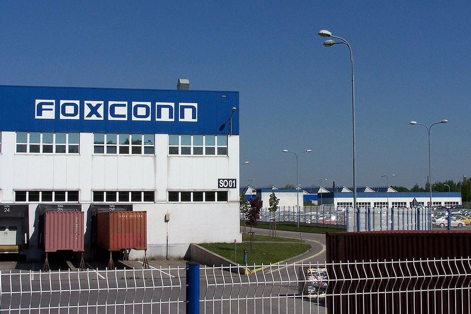 Foxconn-ն ԱՄՆ-ում ինքնակառավարվող մեքենաների համար մայրուղի կգործարկի