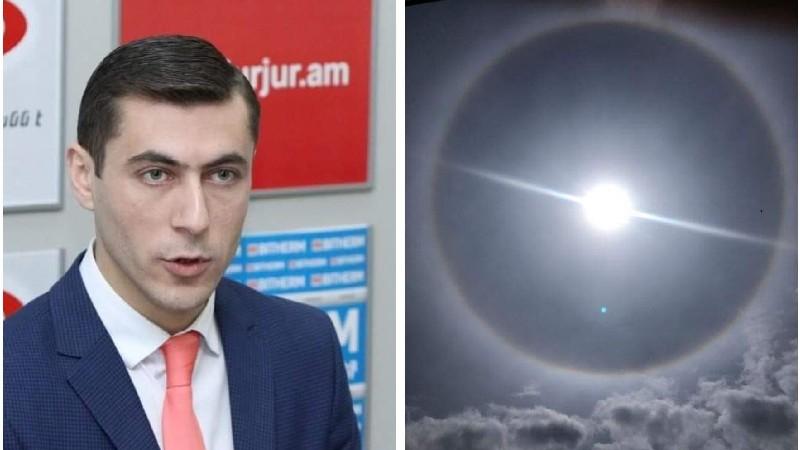 Այսօր ՀՀ մի շարք վայրերում, այդ թվում՝ Երևանում ֆիքսվել է մի երեւույթ, որը կոչվում է «գալո». Գագիկ Սուրենյան