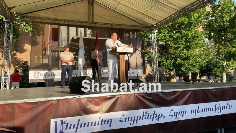 ԲՀԿ քարոզարշավը Արագածոտնի մարզում (տեսանյութ)