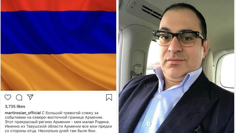 Ցանկացած հարձակում Հայաստանի վրա հետ է շպրտվելու. այդպես եղել է միշտ. Գարիկ Մարտիրոսյանի գրառումը